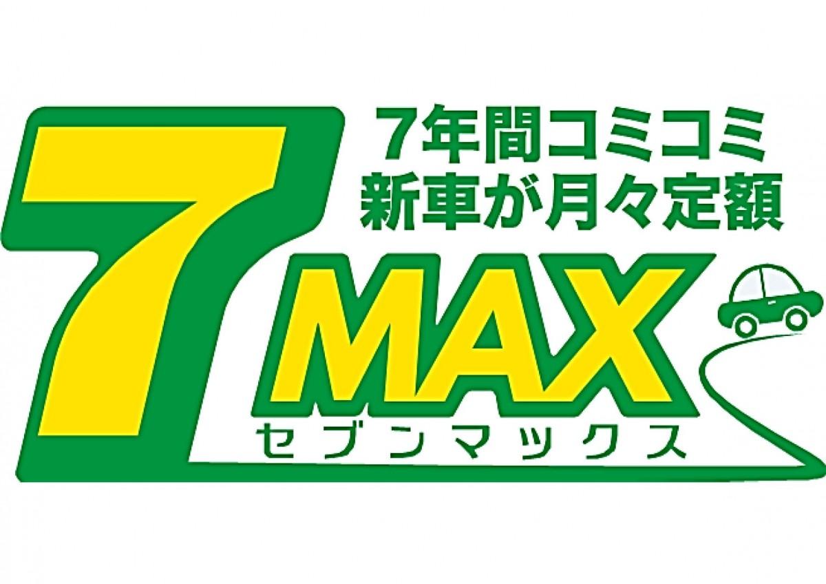 フル ページ写真7MAX